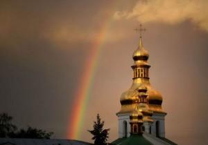 Православная церковь и проблемы экологии
