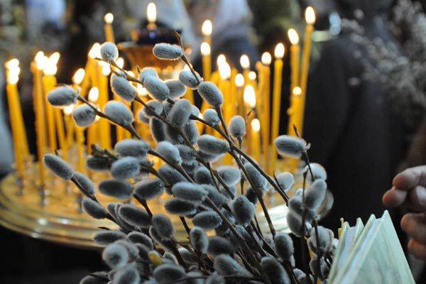 О чем мы забываем на Вербное воскресенье