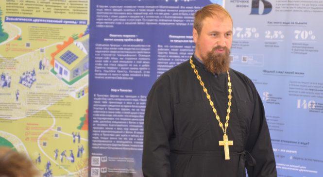 Священник из д. Богино проводит экологические мероприятия для школьников