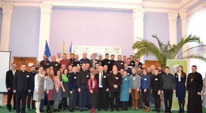 В Киеве прошла международная конференция «Laudato Si: экологический вклад в устойчивое развитие общества»