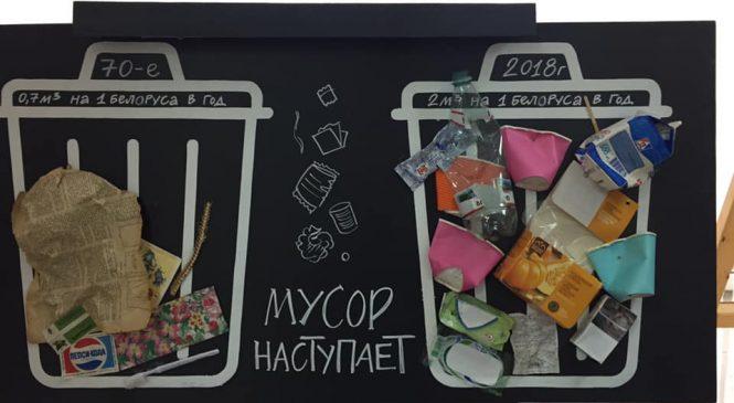 На православной выставке-ярмарке «Кладезь» в Орше работает «Экологический проект»