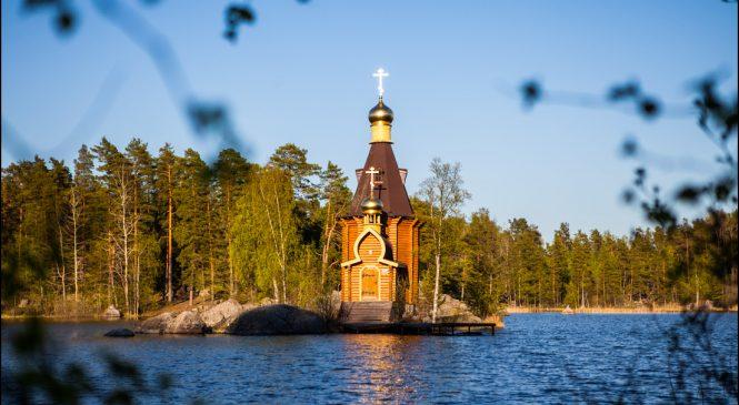 Пройти опрос. Православная Церковь и проблемы экологии