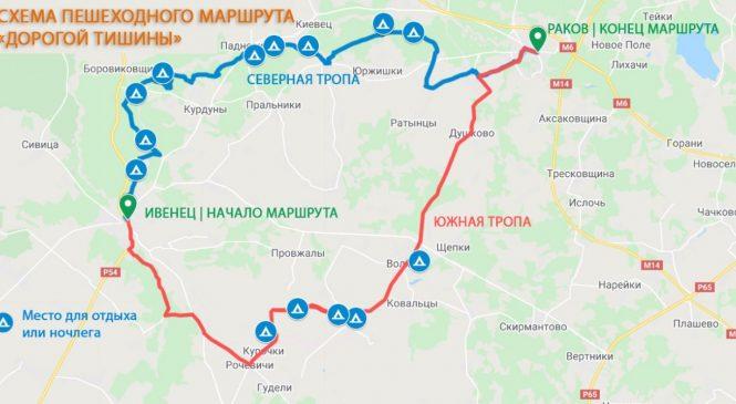 Рабочие встречи в Дзержинском и Столбцовском районах